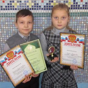 Районный конкурс чтецов имени Е. Ачкасовой