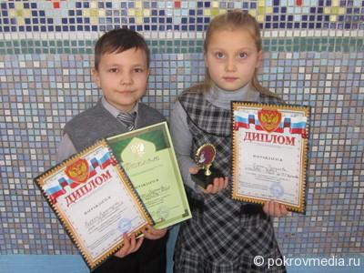 Елена Кузнецова и Илья Чадаев