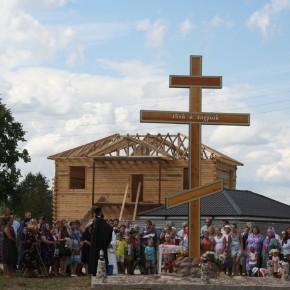 """""""Крестом возрождается мир, Крестом спасается человек"""""""