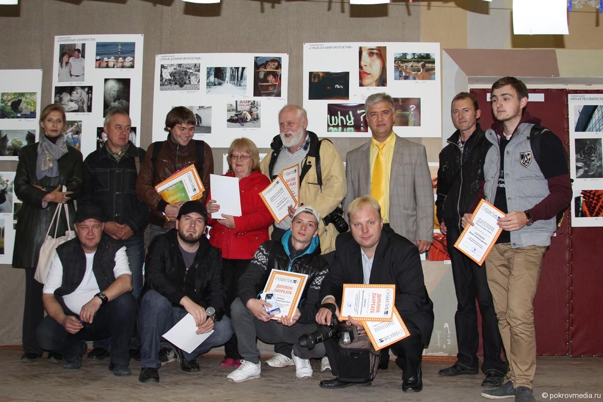 Участники фотофестиваля и судейская голлегия