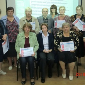 """В МБУ города Покров """"Бизнес-инкубатор"""" прошел семинар для предпринимателей"""