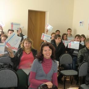 Прошло обучение молодёжи и безработных граждан основам предпринимательской деятельности