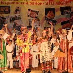 Второй молодёжный фестиваль культур