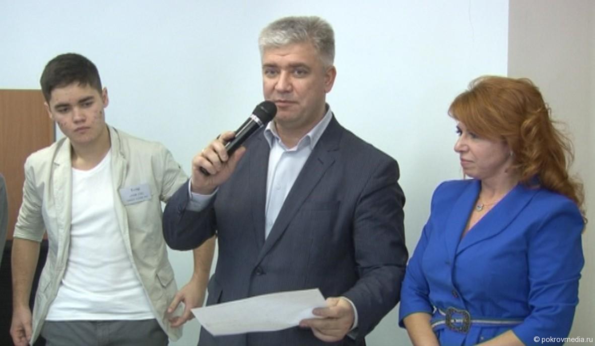 Глава города Покров обращается к участникам игры