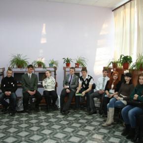 Первая сессия молодёжного парламента