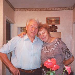 Поздравляю вас с золотым супружеским юбилеем