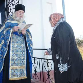 Поздравление священнику Василию Тихонову