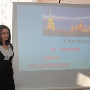 Районный семинар по профориентации
