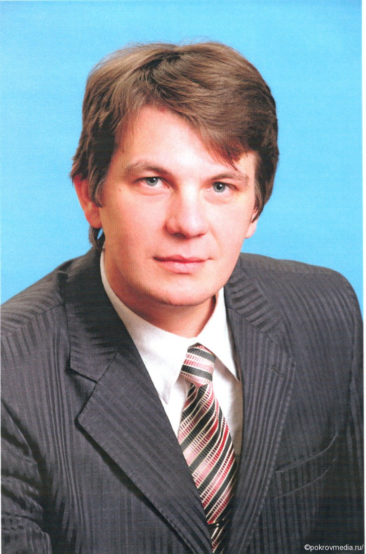 Глава г. Покров О. Г. Кисляков