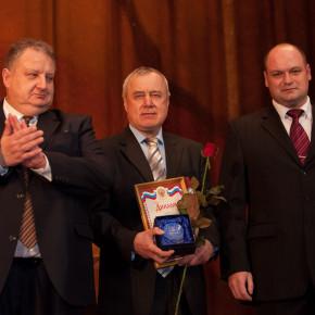 Состоялось награждение победителей областного конкурса журналистов и СМИ «Ответственность. Позиция. Признание»