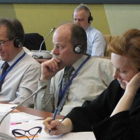 Европейский форум в Страсбурге
