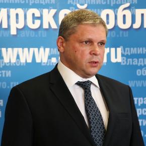 Владимирская область взяла «Шефство» над Нижнегорским районом Крыма