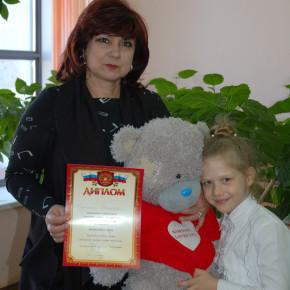 «Покров - детям России»