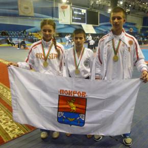Покровские чемпионы Европы