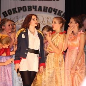 Покровчанка-2014