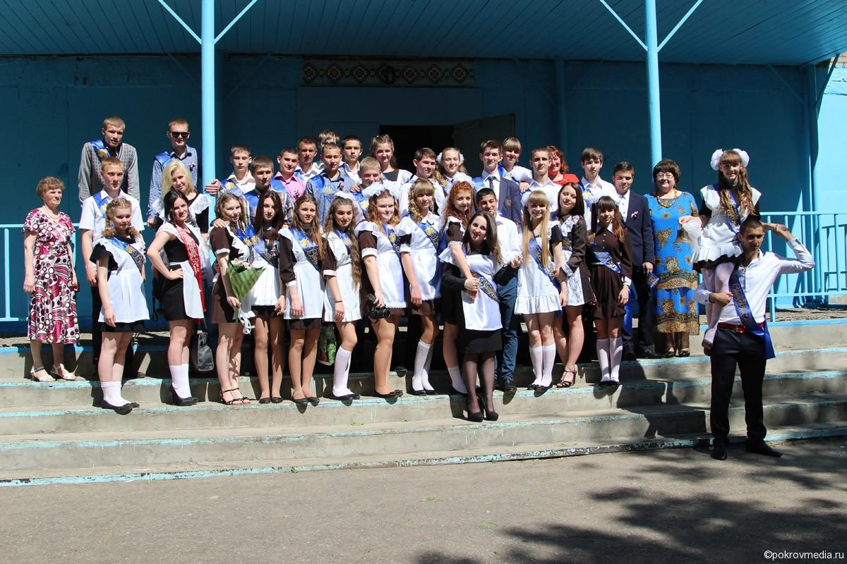 Выпускники 2014 года средней школы №2