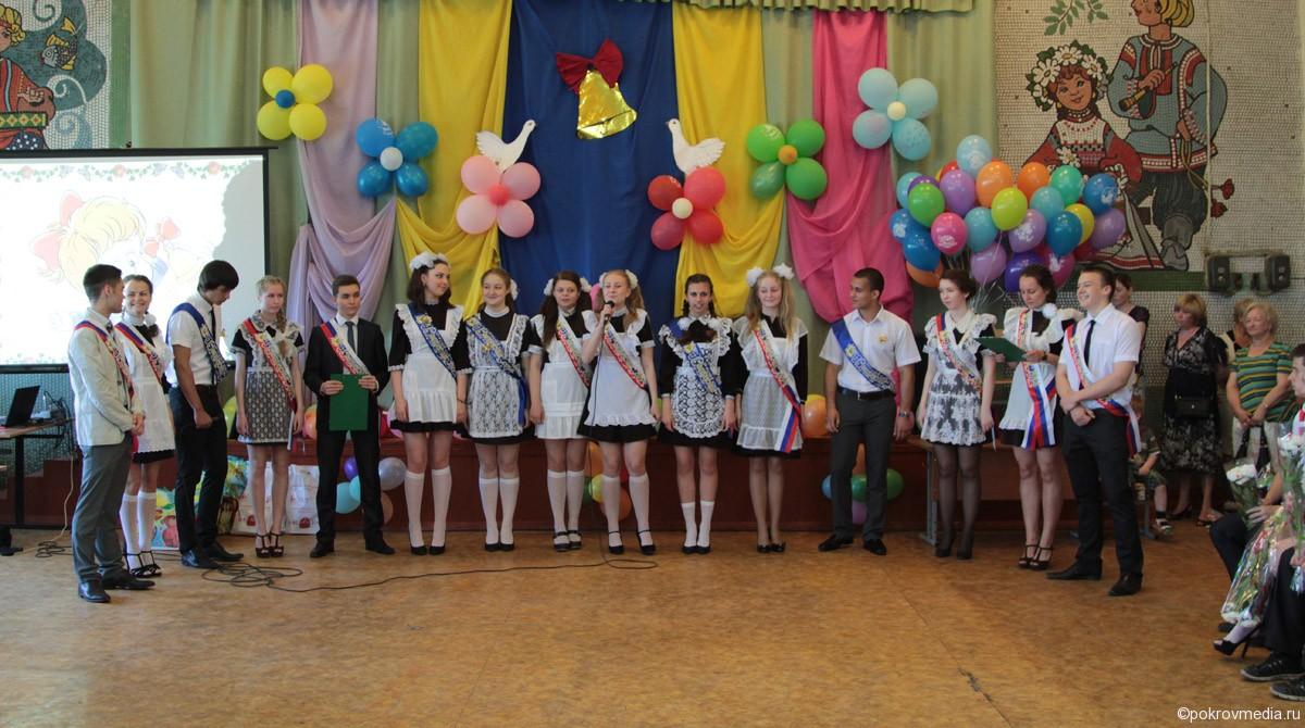 Выпускники 2014 года средней школы №1