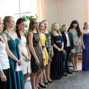 Заключительный концерт выпускников