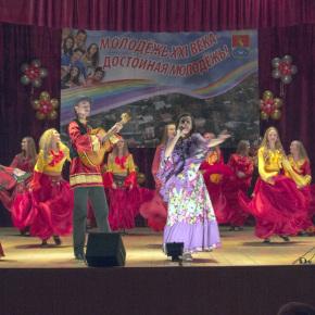 IV Молодёжный фестиваль культур