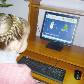 «Интеллект» открыт для взрослых и детей