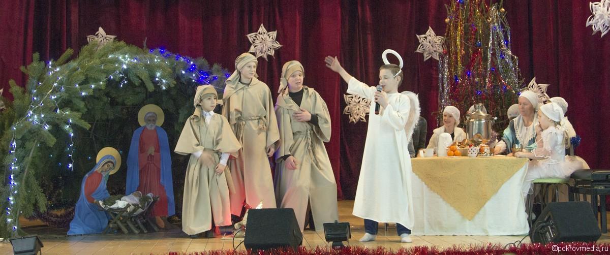На сцене воспитанники Воскресной школы при Свято-Покровском храме. Они подготовили к празднику инсценировку на тему Рождества Христова.