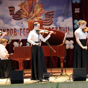 Музыкальное посвящение ДНЮ ПОБЕДЫ!