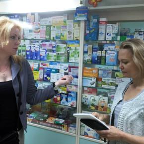 «Народный контроль» по городским аптекам