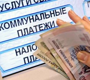 Долг покровчан за воду составляет 6 539 887 рублей