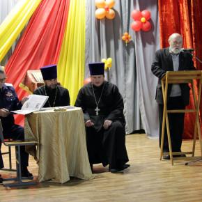 Межрегиональная конференция в Покрове