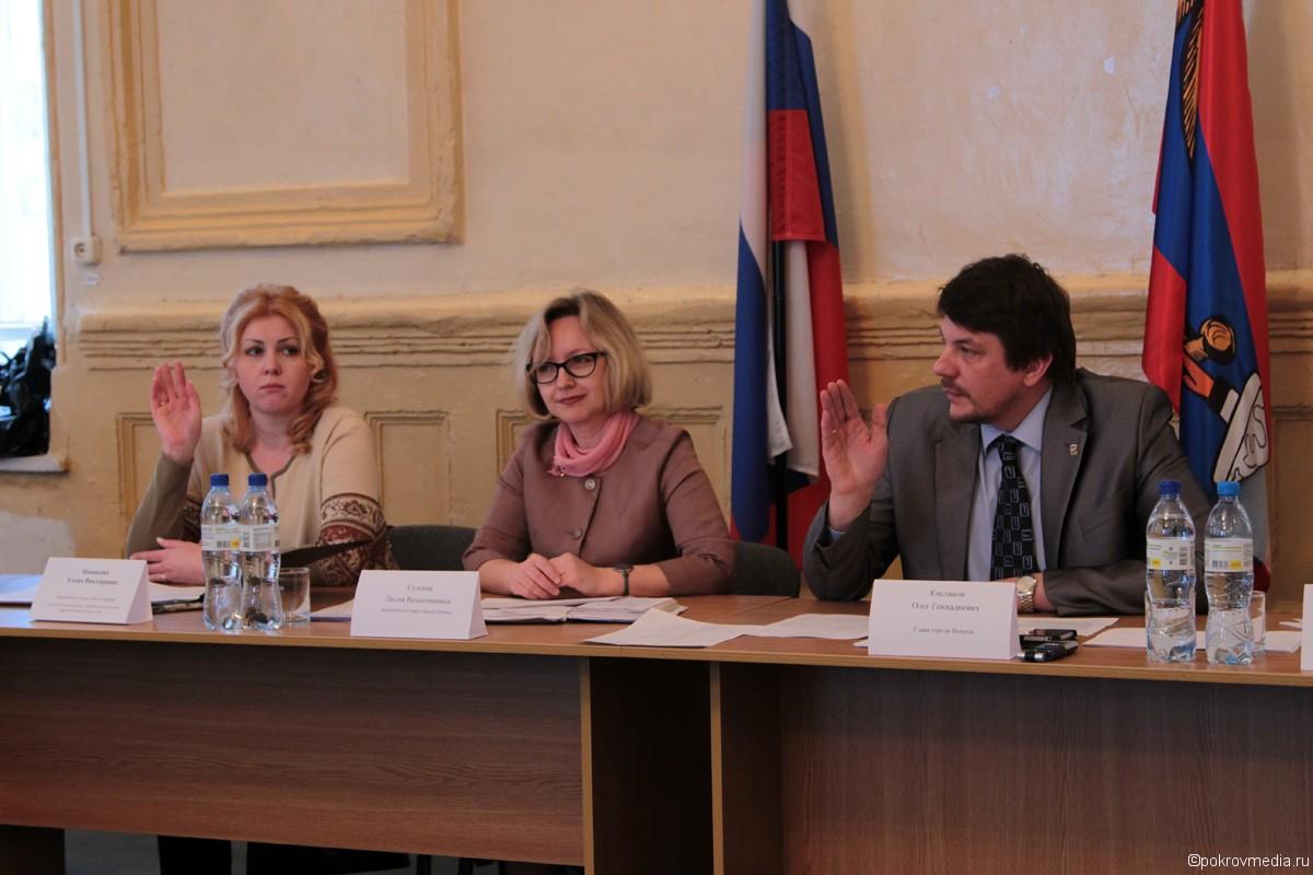 Совет народных депутатов. Заседание от 18 декабря
