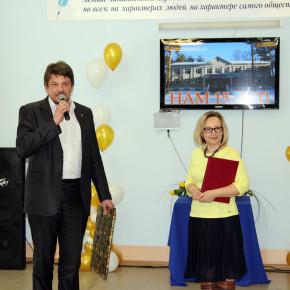 15 лет Покровскому филиалу МПГУ