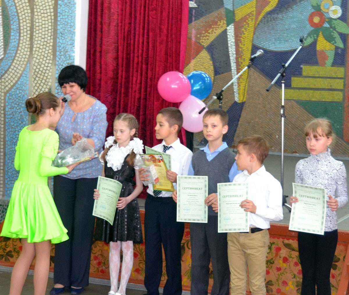 Районный конкурс «Ученик года»