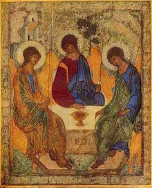 19 июня - День Святой Троицы, Пятидесятница.