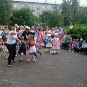 Семейный праздник в детском саду «Светлячок»