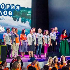 Во Владимирской области завершилась вторая смена  всероссийского молодёжного образовательного форума «Территория смыслов на Клязьме»