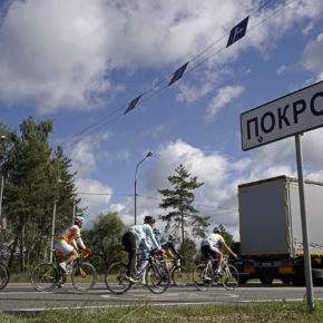 Самая протяжённая велогонка в мире