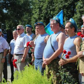 Отметили праздник «Крылатой пехоты»