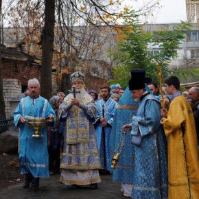 Наш город отметил праздник Покрова Пресвятой Богородицы