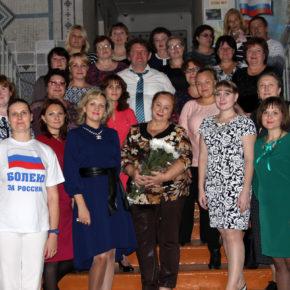 Уважаемые учителя, работники сферы образования и ветераны педагогического труда!