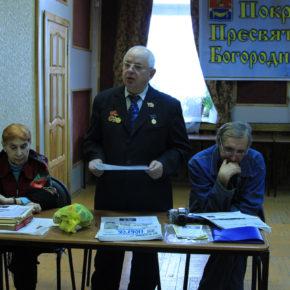 Покров собрал энтузиастов краеведения