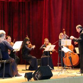 Под музыку Вивальди