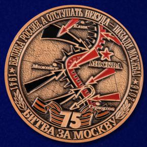 Ветерану вручена медаль