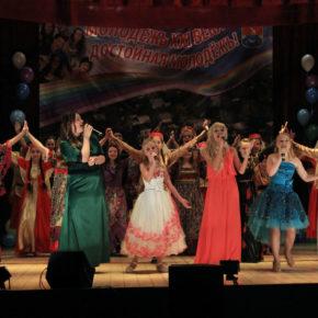 На сцене Италия, Индия, Египет, Куба и Россия