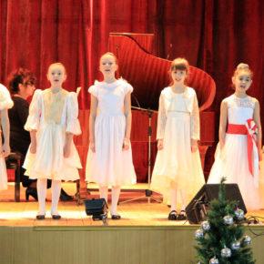Отчётный концерт ДШИ