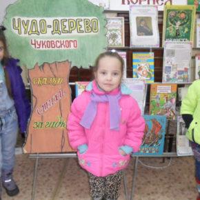 О традиционной Неделе детской книги