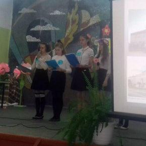 Районный праздник на иностранных языках