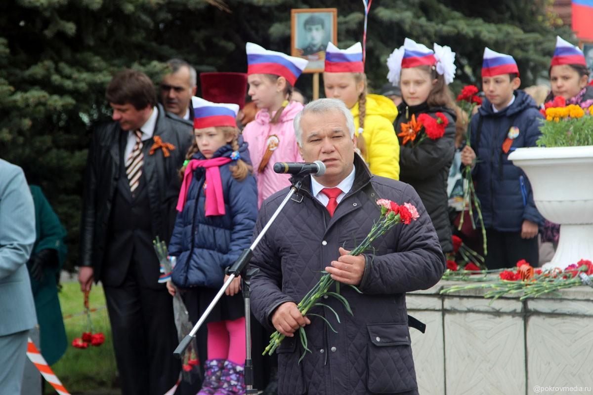 Поздравление главы Администрации г. Покров В. Ш. Аракелова