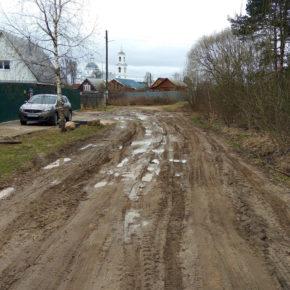 Активисты ОНФ во Владимирской области направили рейтинг «убитых» дорог в органы власти региона