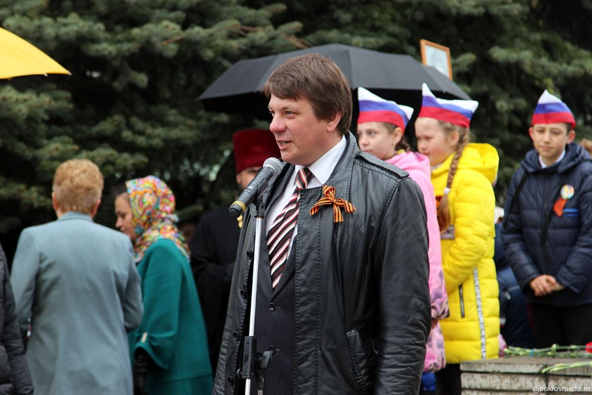 Поздравление Главы г. Покров О. Г. Кислякова