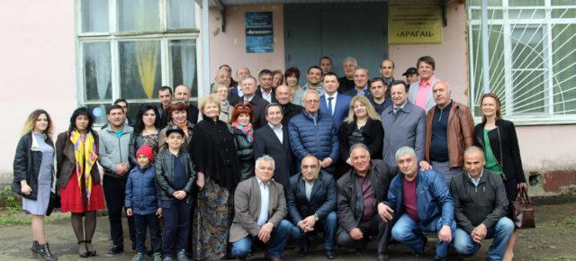 Союз армян «Арагац»